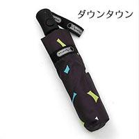 レスポートサック 4585-2669 ミニアンブレラ(折畳傘)(Miin Umbrella) ダウンタウン(Downtown) 折たたみ傘