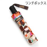 レスポートサック 4585-4757 ミニアンブレラ(折畳傘)(Mini Umbrella) ランチボックス(Lunchbox) 折たたみ傘